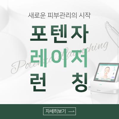 200203_고정아클리닉_팝업.jpg
